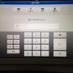 PayPalHere_iPad_07