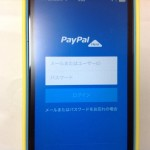 PayPalHere_iPhone_05