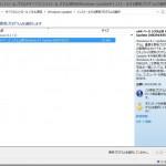 WindowsUpdate02