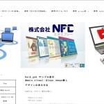 NFC_haik_gok