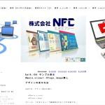 NFC_haik_ikk