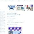 NFC_haik_nik