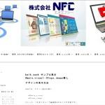 NFC_haik_yonk