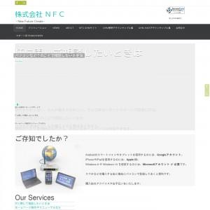 nfc-jp_net_firefox_op120