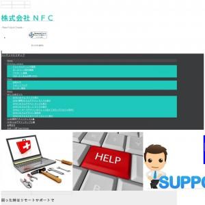 nfc-jp_net_ie11_op2