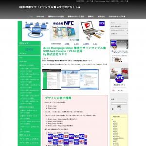 qhm_nfc-jp_net