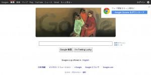 shot_google